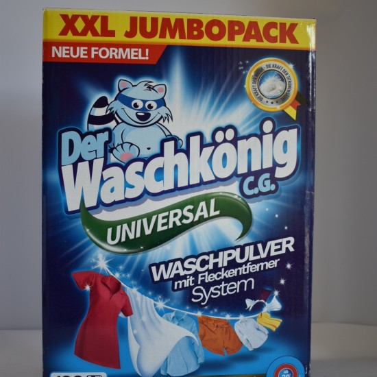 Прах за пране универсиален - 100 изпирания