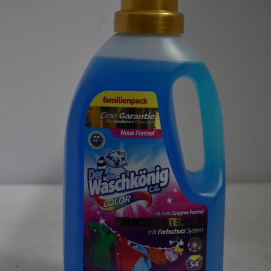 Омекотител за цветно пране - 54 изпирания